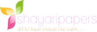 Hindi Shayari Images | ShayariPapers.Com