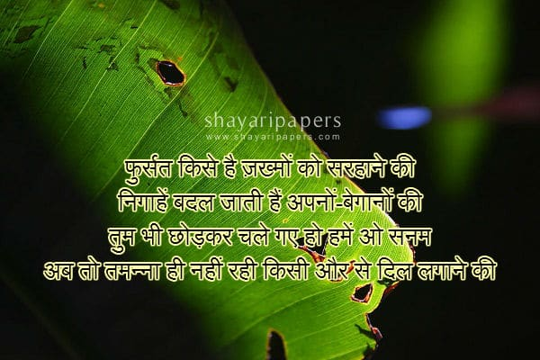 sad shayari after death images wallpaper pictures