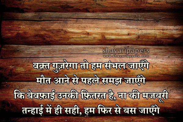 plank in hindi