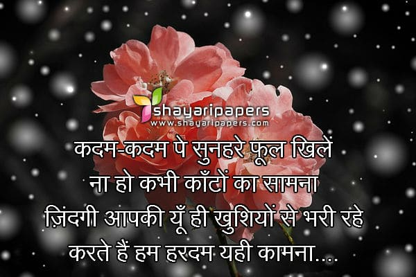 good morning shayari sms for best friend