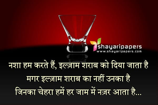 love shayari photos in english and hindi