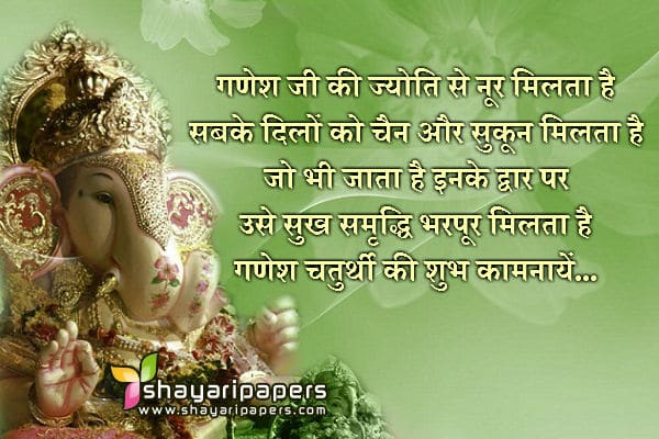 happy ganesh chaturthi whatsapp wallpapers
