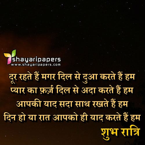 Love Shayari Rocks Images, Check Out Love Shayari Rocks Images : cnTRAVEL