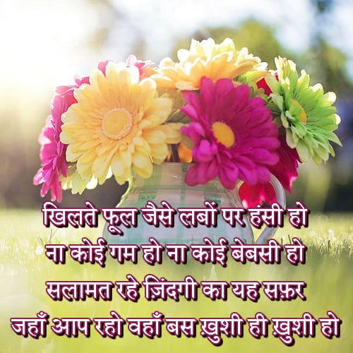lovely gm message shayari whatsapp
