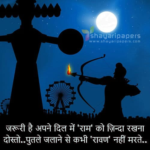 happy dussehra wallpaper pictures whatsapp status shayaripapers com