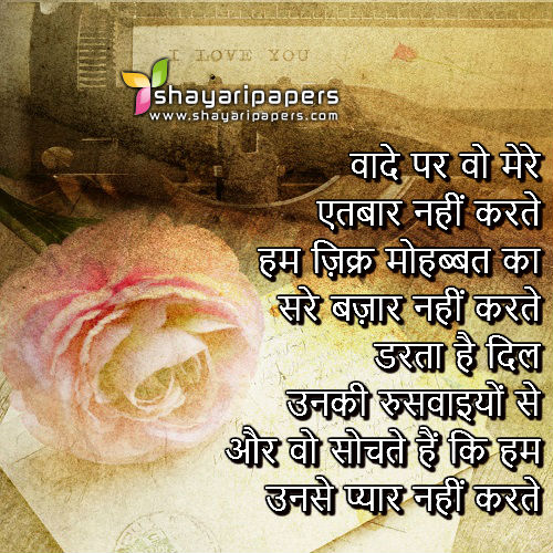 love shayari in english for boyfriend